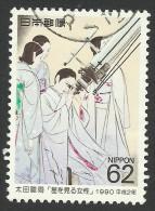 Japan, 62 y. 1990, Sc # 2022, Mi # 1905, used.