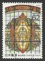 Japan, 62 y. 1990, Sc # 2073, Mi # 2011, used.