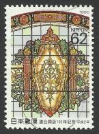 Japan, 62 Y. 1990, Sc # 2073, Mi # 2011, Used. - 1989-... Emperor Akihito (Heisei Era)
