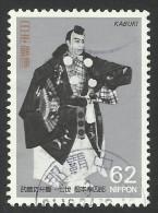 Japan, 62 Y. 1991, Sc # 2093, Mi # 2066, Used. - 1989-... Emperor Akihito (Heisei Era)