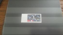 LOT 266766 TIMBRE DE FRANCE NEUF** N°2571 VALEUR 42 EUROS  LUXE NON DENTELE - Imperforates