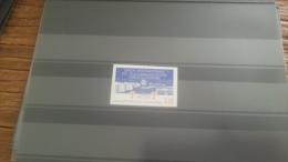 LOT 266772 TIMBRE DE FRANCE NEUF** N°2589 VALEUR 42 EUROS  LUXE NON DENTELE - Imperforates
