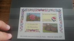 LOT 266774 TIMBRE DE FRANCE NEUF** N°15 VALEUR 200 EUROS  LUXE NON DENTELE - Imperforates