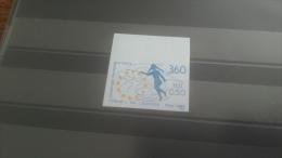 LOT 266779 TIMBRE DE FRANCE NEUF** N°101 VALEUR 40 EUROS  LUXE NON DENTELE - Imperforates