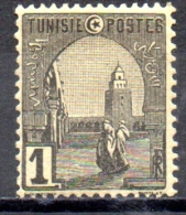 TUNISIA 1906 Mosque At Kairouan - 1c  - Black On Yellow MH - Tunisie (1888-1955)