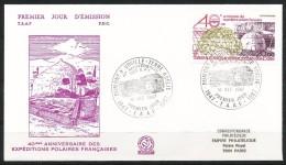 Franz.Gebiete I.d.Antarktis - Mi.Nr .     231       Gestempelt -     FDC - FDC