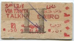 0 - BILLETE EDMONDSON DEL FERROCARRIL DE EGIPTO // TALKHA - EL CAIRO - Railway