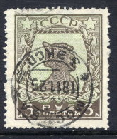 SOVIET UNION 1926 Definitive 3 Rub.  Perforated 12½ Type I.  Michel 290 I D Y,  SG 449a - 1923-1991 USSR