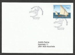 Portugal 2015 Euromed Postal Emission Commune Bateaux Méditerranée FDC Madère Mediterranean Boats Joint Issue Madeira - FDC