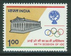 India // Inde // 1983 Timbres Neufs / Y & T 759** - Inde