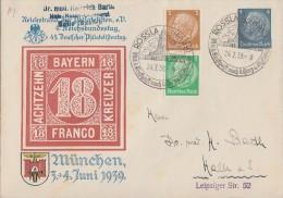 DR Privat-Ganzsachen-Umschlag Minr.PU122 Zfr. Minr.Zdr.S127 SST Rossla 24.7.39 - Deutschland