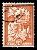 Greece, 1951, Scott #539, Industrialization,  Used,  LH, VF - Greece