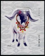 INDONESIE 2015 - Nouvel An Chinois, Année De La Chevre - BF  Neufs // Mnh - Indonésie