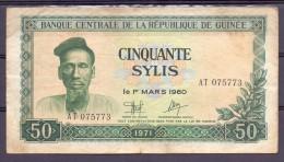 Guinea 50 Sylis 1971  VF Rare  !! - Guinea