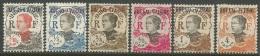 French Koung-Tcheou   1923   Sc#54-8, 61  6 Diff  MH*   2016 Scott Value $3.55 - Kouang-Tcheou (1906-1945)