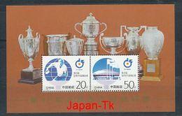 CHINA Mi.Nr. Block 73 Tischtennis-Weltmeisterschaften In Tianjin - MNH - 1949 - ... People's Republic