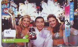 T�l�carte BRASIL sur JAPON - BRASIL related (55)   Telefonkarte Phonecard Japan  - Carnival