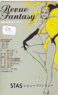 T�l�carte BRASIL sur JAPON - BRASIL related (59)   Telefonkarte Phonecard Japan  - Carnival