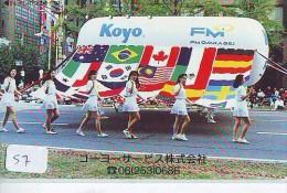 T�l�carte BRASIL sur JAPON - BRASIL related (57)   Telefonkarte Phonecard Japan  -