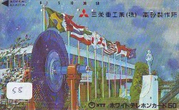 T�l�carte BRASIL sur JAPON - BRASIL related (58)   Telefonkarte Phonecard Japan  -