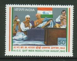 India // Inde // 1983 Timbres Neufs / Y & T 766** - Inde