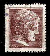 Greece, 1959, Scott #636, Head Of A Youth, Used,  NH, VF - Greece