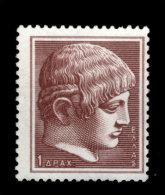 Greece, 1959, Scott #636, Head Of A Youth, Used,  NH, F/VF - Greece
