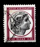 Greece, 1959, Scott #638, Alexander The Great, Used,  NH, F/VF - Greece