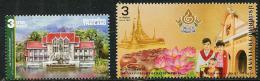 THAÏLANDE 2015 - Province De Phatum Thani, Université Kasetsart - 2 Val Neufs // Mnh - Thailand