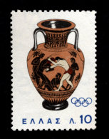 Greece, 1964, Scott #806, Tokyo Olympics: Paleus And Atalante Fighting On 6thCent. Vase. Unused,NH, VF - Unused Stamps