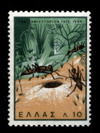 Greece, 1965, Scott #838, Post Office Savings Bank (Like Saver Ants), Unused, NG, NH, VF - Unused Stamps