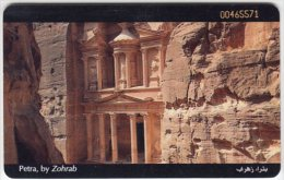 JORDAN A-522 Chip JPP - Landmark, Culture, Petra - used
