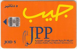 JORDAN A-525 Chip JPP - used