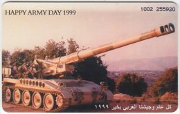 JORDAN A-533 Chip Alo - Event, Happy Army Day, Military, Tank / Helicopter - used