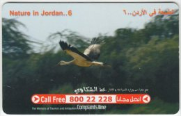 JORDAN A-536 Chip Alo - Animal, Bird / Sea life, Turtle - used