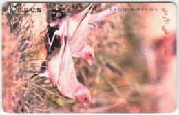 JORDAN A-537 Chip Alo - Animal, Bird - used