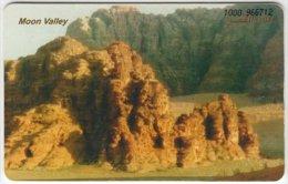 JORDAN A-538 Chip Alo - Landscape, Desert - used