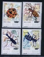 Vietnam Viet Nam MNH Perf Stamps 1994 : Beetles / Insect (Ms688) - Vietnam