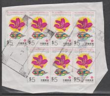 HONG KONG - 1997 $5 Hibiscus Flower Commercially Used Block Of 7. Scott 798 - Hong Kong (...-1997)