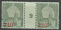 TUNISIE MILLESIME 9 DU   N� 96   NEUF* CHARNIERE  / MH
