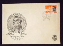 MACAO FDC 08-1954 - 1999-... Sonderverwaltungszone Der China