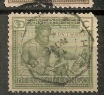 CONGO BELGE 119 THYSVILLE octogonale