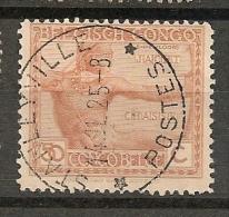 CONGO BELGE 123 STANLEYVILLE
