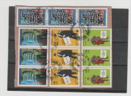 Frankreich Briefausschnitt Mit 4 Streifen O - Frankreich