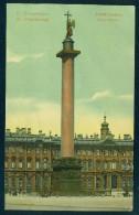 Russia.  St. PETERSBORG Postcard, Send To Denmark - 1857-1916 Empire