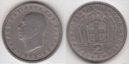Grecia 2 Drachmai 1959 Km#82 - Used - Grecia