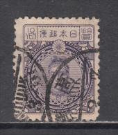 1924   YVERT  Nº 185 - Japón