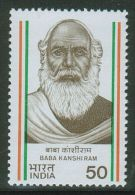 India // Inde // 1984 Timbres Neufs / Y & T 803** - Inde