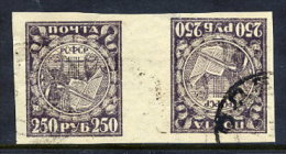 RSFSR 1921 Definitive 250 R. In Tete-beche Pair, Used.  Stanley Gibbons 216c Cat. £65 - 1917-1923 Republic & Soviet Republic