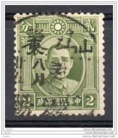 China Chine : (993) Occupation Japonaise--Nord De Chine--Shantung SG2G(o) - 1941-45 Northern China